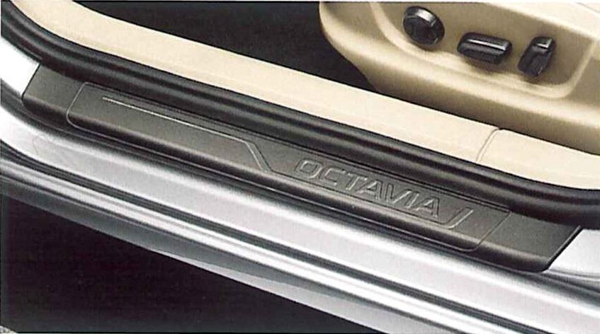 Prahové dekorativní lišty Octavia III plast